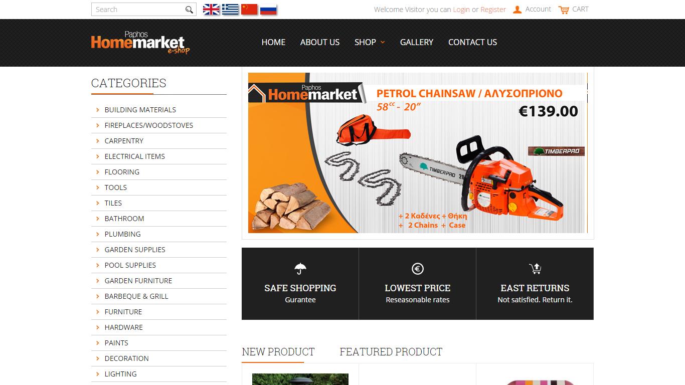 HOMEMARKET.COM.CY