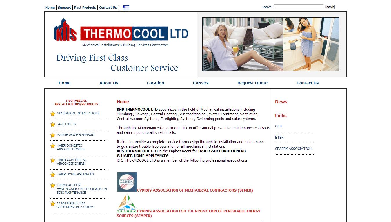 THERMOCOOL.COM.CY