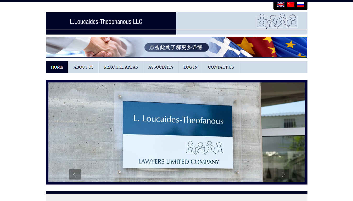 LOUCAIDES-THEOPHANOUS.COM