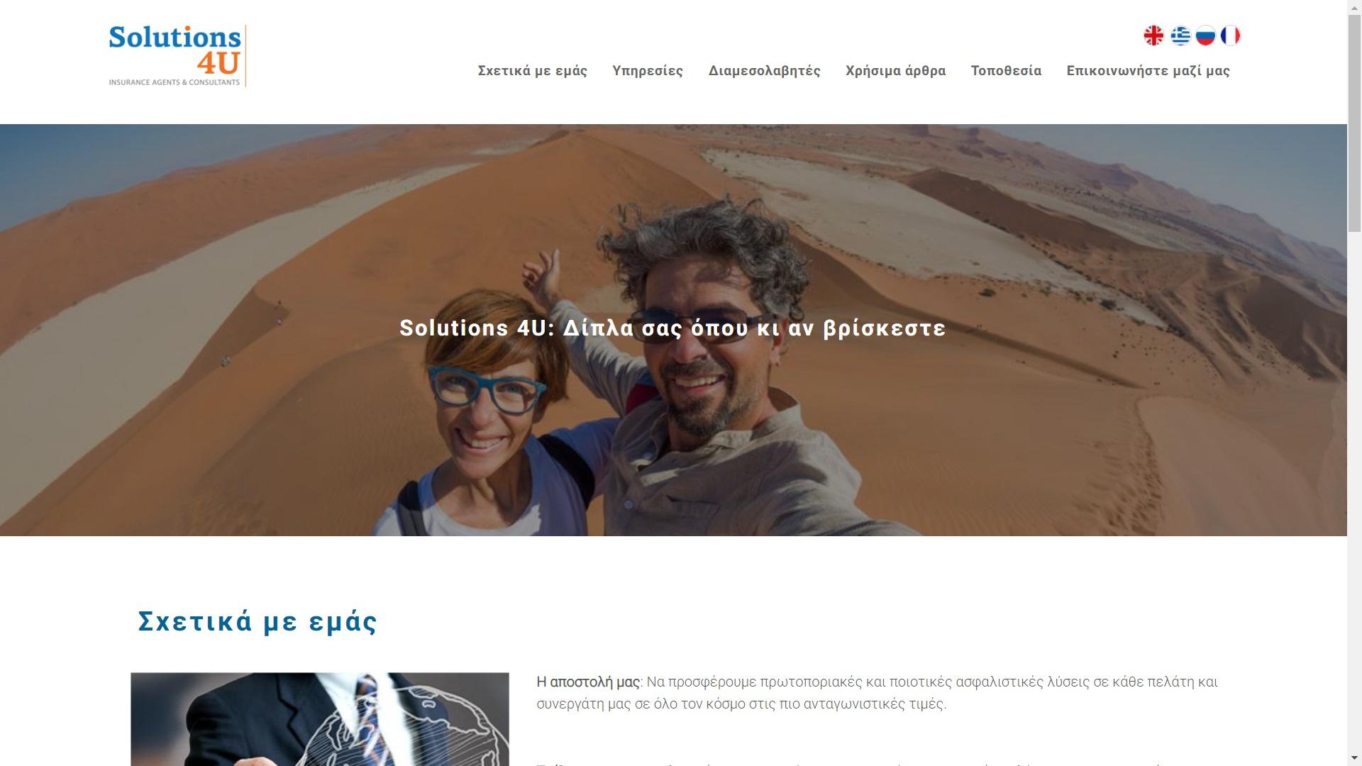 SOLUTIONS4UCYPRUS.COM