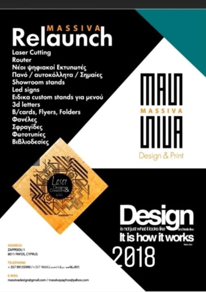 Laser Designs & Creations